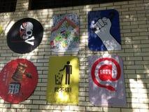 Shenzhen Kina: anti-arbeten för kultpropagandakonst Royaltyfria Foton