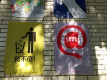 Shenzhen Kina: anti-arbeten för kultpropagandakonst Arkivbild