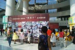 Shenzhen Kina: Barns film platsaktiviteterna Arkivfoto