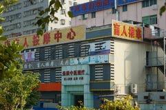 Shenzhen Kina: Blind massagemitt Royaltyfri Foto