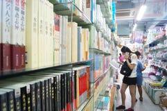 Shenzhen Kina: Bokhandels inre landskap Royaltyfri Foto