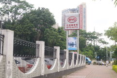 Shenzhen Kina: BYD Arkivfoto