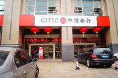 Shenzhen Kina: Citic Bank Royaltyfria Foton