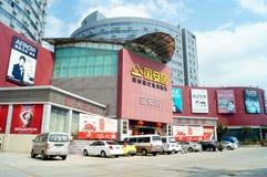 Shenzhen Kina: För byggnadsmaterial för hem- inredning marknad royaltyfria bilder
