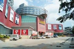 Shenzhen Kina: För byggnadsmaterial för hem- inredning marknad arkivbild