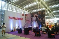 Shenzhen Kina: Hem- inredning levererar utställning royaltyfri foto