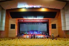 Shenzhen Kina: Inre landskap för teater Royaltyfria Bilder