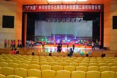 Shenzhen Kina: Inre landskap för teater Royaltyfri Bild