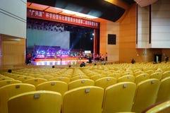Shenzhen Kina: Inre landskap för teater Royaltyfri Fotografi