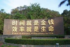 Shenzhen Kina: landskapskulptur Royaltyfria Foton