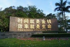Shenzhen Kina: landskapskulptur Arkivfoton