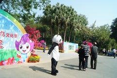 Shenzhen Kina: Lotus Hill parkerar landskap Arkivbild