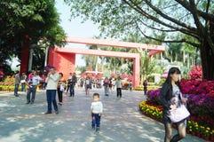 Shenzhen Kina: Lotus Hill parkerar landskap Royaltyfria Bilder