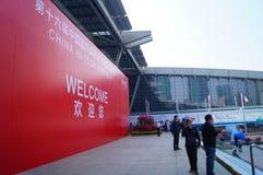 Shenzhen Kina: Mässa för hög Tech Royaltyfri Foto