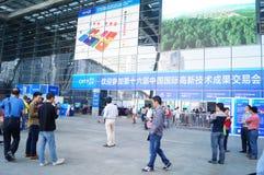 Shenzhen Kina: Mässa för hög Tech Arkivbild