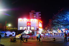 Shenzhen Kina: nattgataplats Royaltyfria Bilder