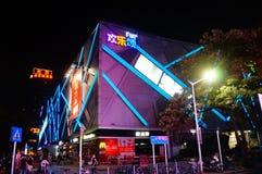 Shenzhen Kina: ode till den stora shoppingplazaen för glädje Royaltyfria Foton