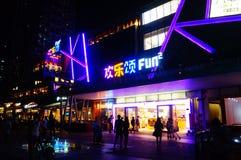 Shenzhen Kina: ode till den stora shoppingplazaen för glädje Royaltyfri Foto
