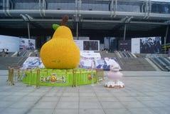 Shenzhen Kina: shenzhen regel och landskap för fyrkant för utställningmitt Arkivbilder