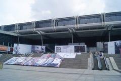 Shenzhen Kina: shenzhen regel och landskap för fyrkant för utställningmitt Arkivfoton