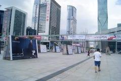 Shenzhen Kina: shenzhen regel och landskap för fyrkant för utställningmitt Royaltyfri Foto