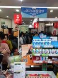 Shenzhen Kina: supermarket som mycket shoppar av RMB 60 yuan, med den UnionPay plånboken, kan få 30 rabatt för yuan RMB Royaltyfria Foton