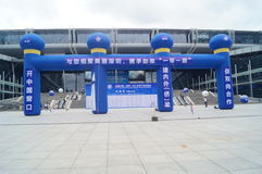 Shenzhen konwencja i Powystawowego centrum plac, reklamowi znaki obrazy stock