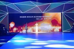 Shenzhen konwencja i Powystawowy centrum, wzorcowa przedstawienie scena zdjęcie stock
