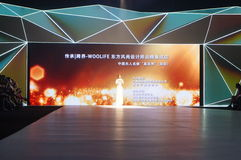 Shenzhen konwencja i Powystawowy centrum, wzorcowa przedstawienie scena zdjęcie royalty free