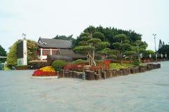 Shenzhen kultury wioski Ludowej turystyki Sceniczny teren obrazy stock