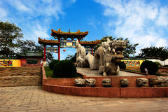 Shenzhen Long Park entrance Royalty Free Stock Photos