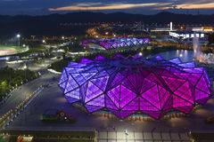 Shenzhen Longgang Sports Center Royalty Free Stock Photo