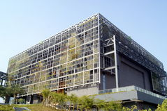 Shenzhen longgang węgla międzynarodowy niski miasto w porcelanie, zdjęcie royalty free