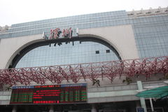 Shenzhen luohu dworzec obraz royalty free