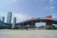 Shenzhen medborgarcentrumbyggnad Arkivbilder