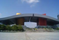 Shenzhen medborgarcentrumbyggnad Arkivfoto