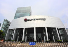 Shenzhen media group building Stock Photos