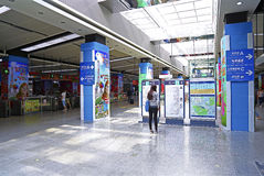 Shenzhen metro station windows of the world Stock Photography