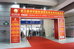 Shenzhen międzynarodowego hotelu wyposażenie i dostawy wystawa w Chiny, Fotografia Royalty Free