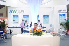 Shenzhen międzynarodowy mądrze dom i inteligentny narzędzia expo Fotografia Stock