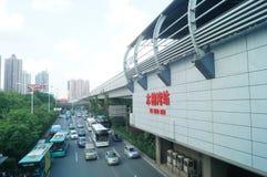 Shenzhen Mu Mian Wan Metro Station Stock Photos