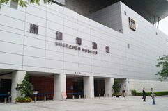 The Shenzhen Museum, in China Stock Photography