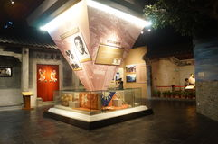 Shenzhen Museum: Shenzhen modern history exhibition Stock Image