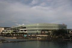 Shenzhen nanshan nest shopping center in china Asia Stock Photography