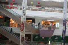 Shenzhen nanshan shekou garden city shopping center Royalty Free Stock Image