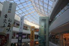 Shenzhen nanshan shekou garden city shopping center Royalty Free Stock Photography