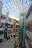Shenzhen nanshan shekou garden city shopping center Royalty Free Stock Images