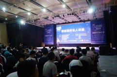 Shenzhen nauka i technika innowaci konferencja obrazy royalty free