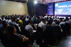 Shenzhen nauka i technika innowaci konferencja fotografia royalty free