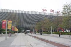 Shenzhen north station Plaza Stock Photo
